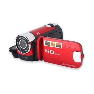 Caméra vidéo numérique Caméscope 1080P 16MP Full HD Rotation 270 ° Grand angle Enregistreur de caméra de vlogging Écran IPS 3,0 pouces Caméscopes Zoom 16X batterie au lithium NP5C intégrée(Rouge-EU)