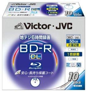 10 JVC Bluray 50 GB BD-R DL Dual layer Blueray Discs printable Region Free (japan import)
