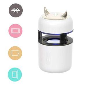 T ECH Mignon Haut-Parleur Bluetooth Animal, Mini TWS Bluetooth 5.0 Cadeau Créatif Retardateur De Téléphone Mobile Haut-Parleur Portable Subwoofer Mobile Connecté Haut-Parleur sans Fil Audio,Blanc