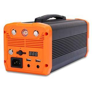 CHRYS Générateur Portable 230Wh Power Station, 300W à Piles, générateur Solaire, Alimentation extérieure pour Ordinateur Portable, Drone, Mini Refroidisseur, Appareil Photo numérique (110 / 220V)