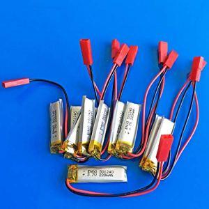 rpbll 10 pièces 501240 SYP 2pin 3.7 V 220 mAh Lithium polymère li ION Batterie Rechargeable Lipo pour MP3 GPS Bluetooth Casque vidéo Stylo