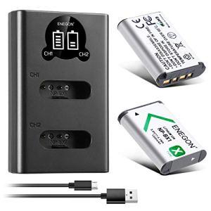 Batterie ENEGON NP-BX1 (Pack de 2 1300mAh) et kit de Chargeur LCD compatibles avec Sony NP-BX1 et Sony ZV-1, Cyber-Shot DSC-RX100, DSC-RX100 II/III/M4/M5/M6/M7/Ⅳ/Ⅴ/Ⅵ/Ⅶ/VA, DSC-RX100M II, HDR-CX405