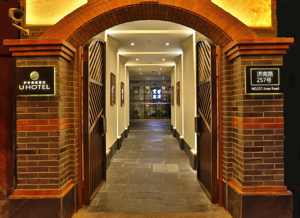 Where to Stay in Shanghai: U Hotels Xintiandi