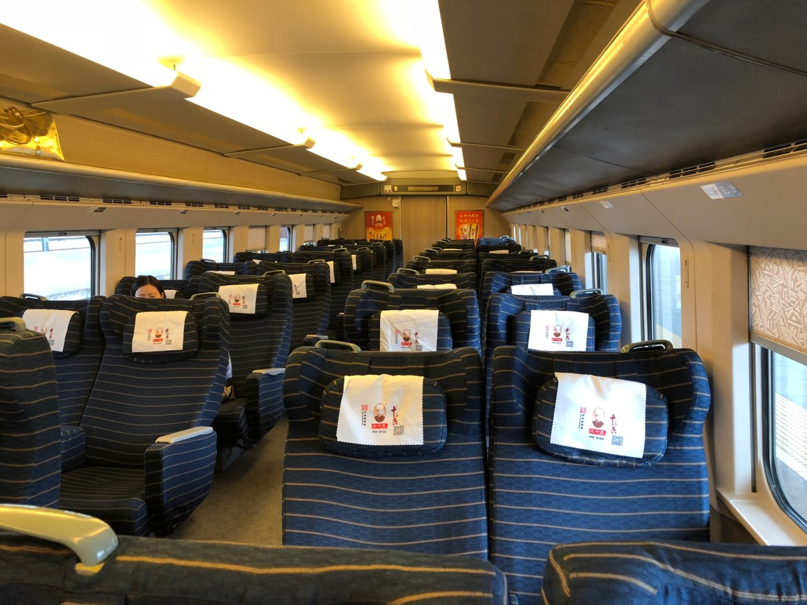 Scene of the Crime: The Train from Suzhou to Yichang