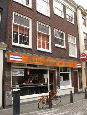 Restaurant Solo Amsterdam Menu