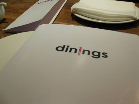 Dinings menu