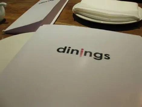 Dinings menu