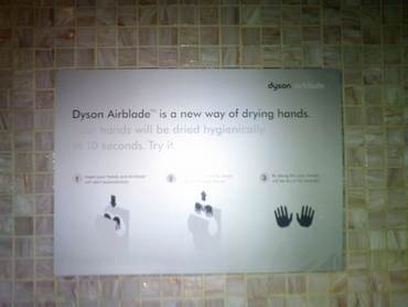 Dyson_airblade_sign