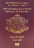 Passport cover of Bulgaria