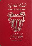 Passport cover of Bahrain