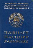 Passport cover of Belarus