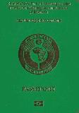 Passport cover of Guinea