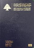 Passport cover of Lebanon