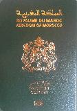 Passport cover of Morocco