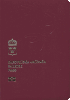 Passport cover of Sweden