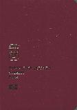 Passport cover of Sweden