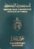 Passport cover of Tunisia