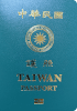 Global Passport Power Rank 2021 | Passport Index 2021