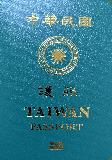 Passport cover of Taiwan