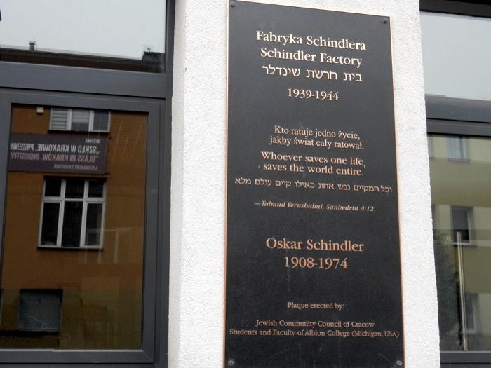 7-schindler-factory-sign