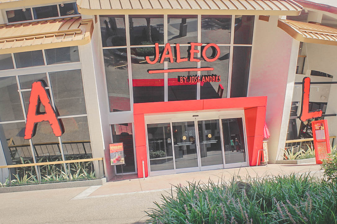 Exterior of Jaleo, one of the best places to eat dinner in Disney Springs