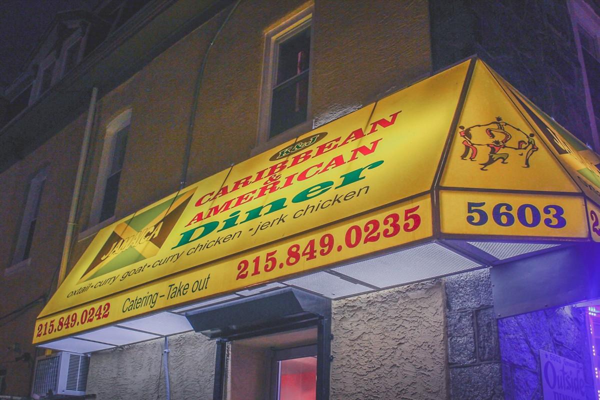 K & J Caribbean Diner in historic Germantown Philadelphia