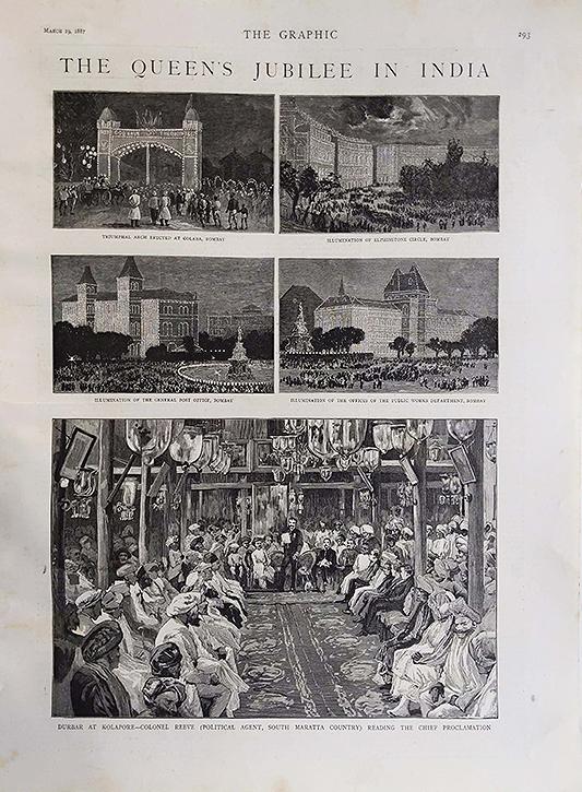 Antique Print The Queen's Jubilee In India