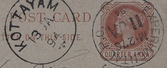 1894 Kottayam Travancore Postcard Experimental P.O. Cancellation