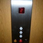 elevator_operating_panel