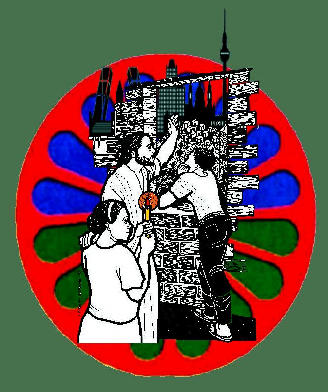 Pastoral gitana