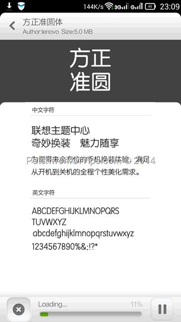 Screenshot_2014-05-04-23-09-33