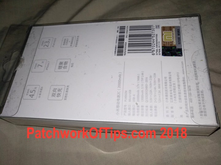 Mi PowerBank 2C Boxed 2