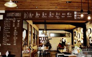 Contoh nama kedai kopi yang menarik