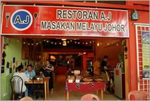 Nama kedai makan yang menarik lucu