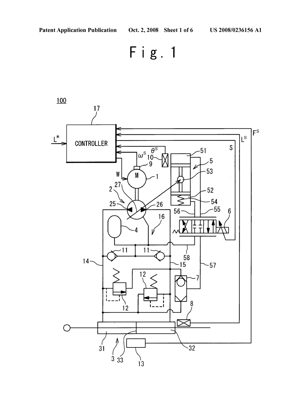 hight resolution of electro hydrostatic actuator with swash plate pump diagram schematic and image 02