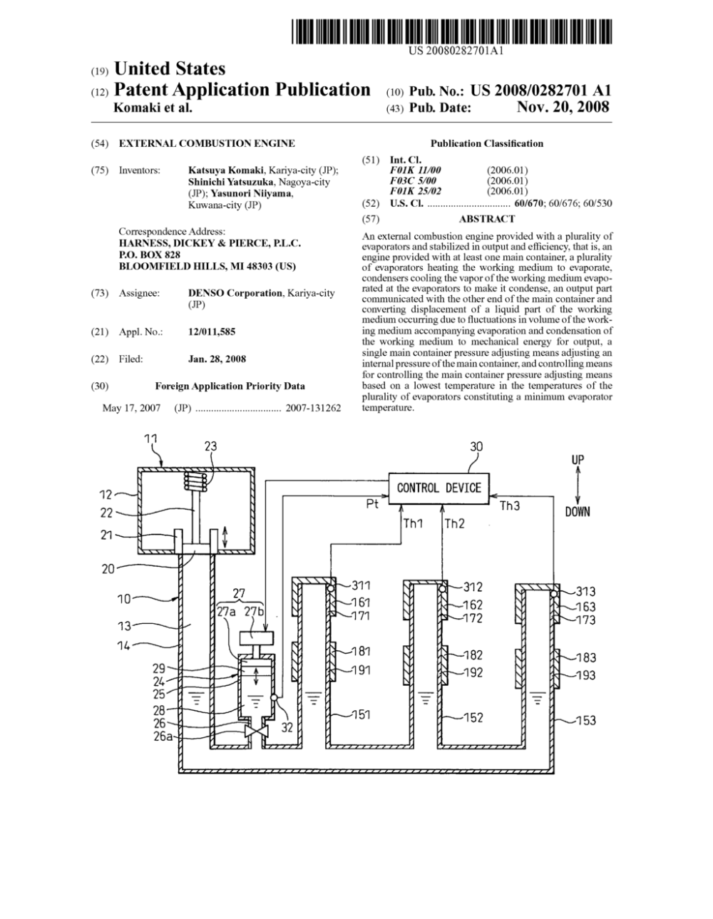 medium resolution of diagram of engine 172