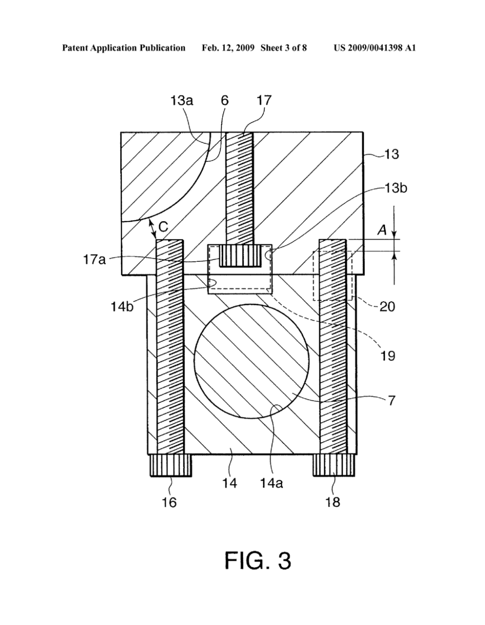 medium resolution of bearing structure for variable compression ratio internal combustion engine diagram schematic and image 04