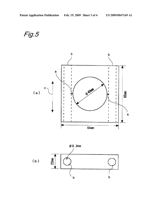 small resolution of rolled material for fracture split connecting rod excelling in fracture splittability hot forged part for fracture split connecting rod excelling in