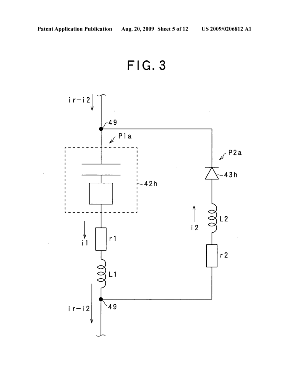 medium resolution of power switching circuit improved to reduce loss due to reverse recovery current diagram schematic and image 06
