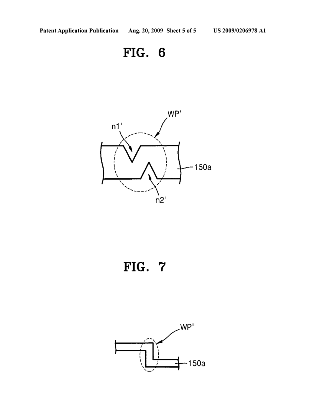 Electrical fuse device including a fuse link diagram schematic and image 06