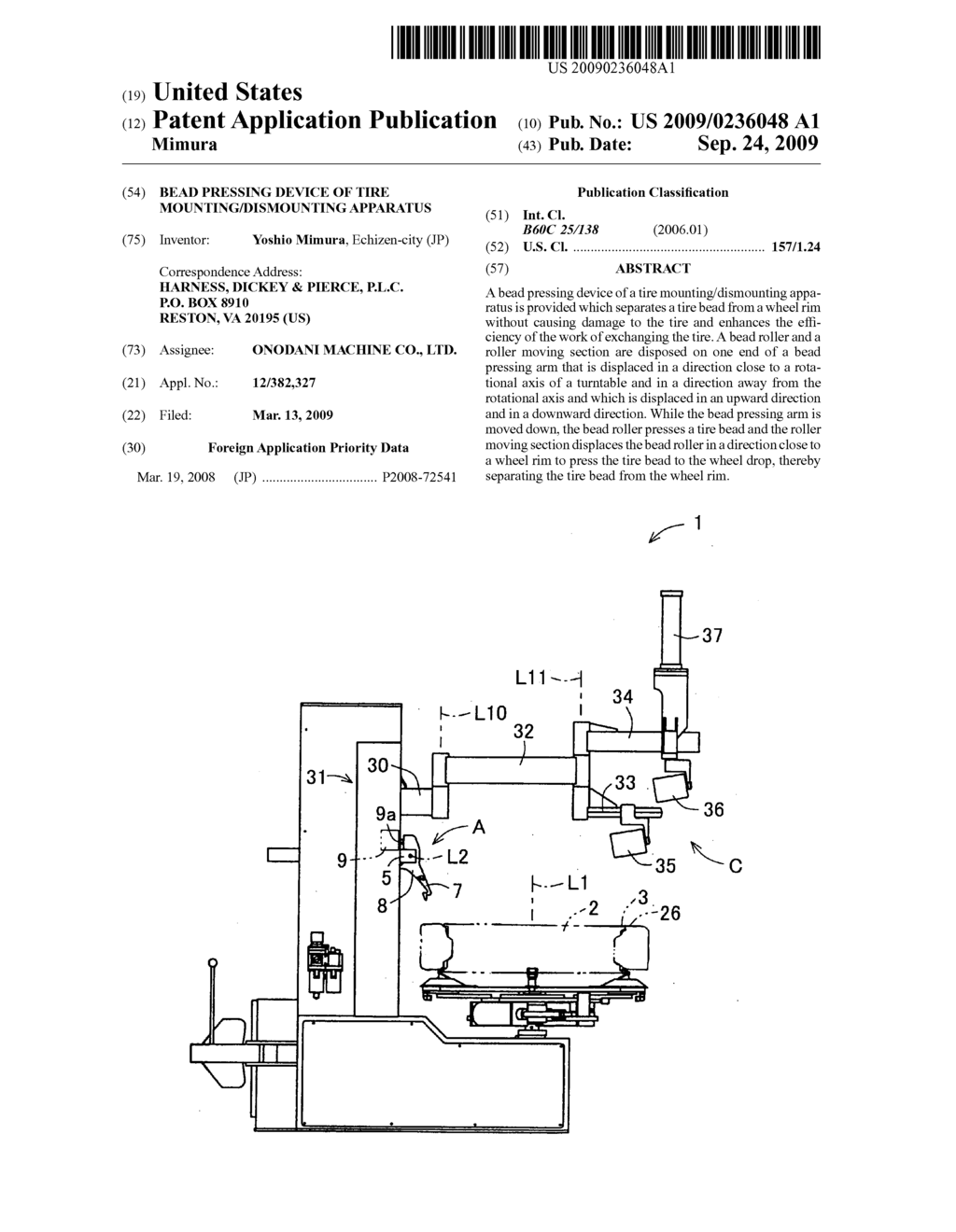 hight resolution of bead pressing device of tire mounting dismounting apparatus diagram schematic and image 01