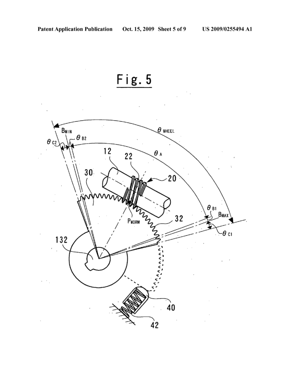 medium resolution of variable valve mechanism for internal combustion engine diagram schematic and image 06