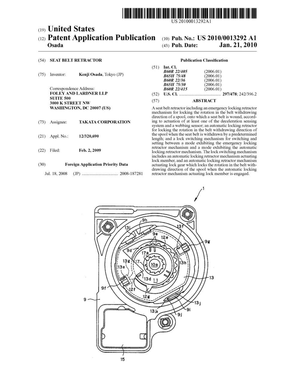 medium resolution of seat belt retractor diagrams wiring diagram sample seat belt retractor diagram schematic and image