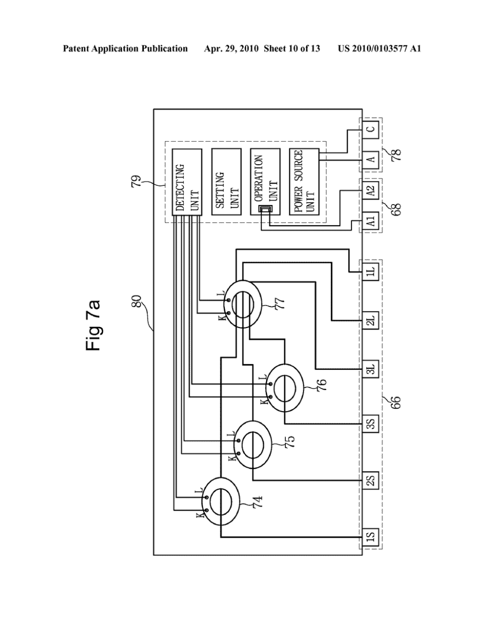 medium resolution of apparatus and method for preventing reverse power flow of over current relay diagram schematic and image 11