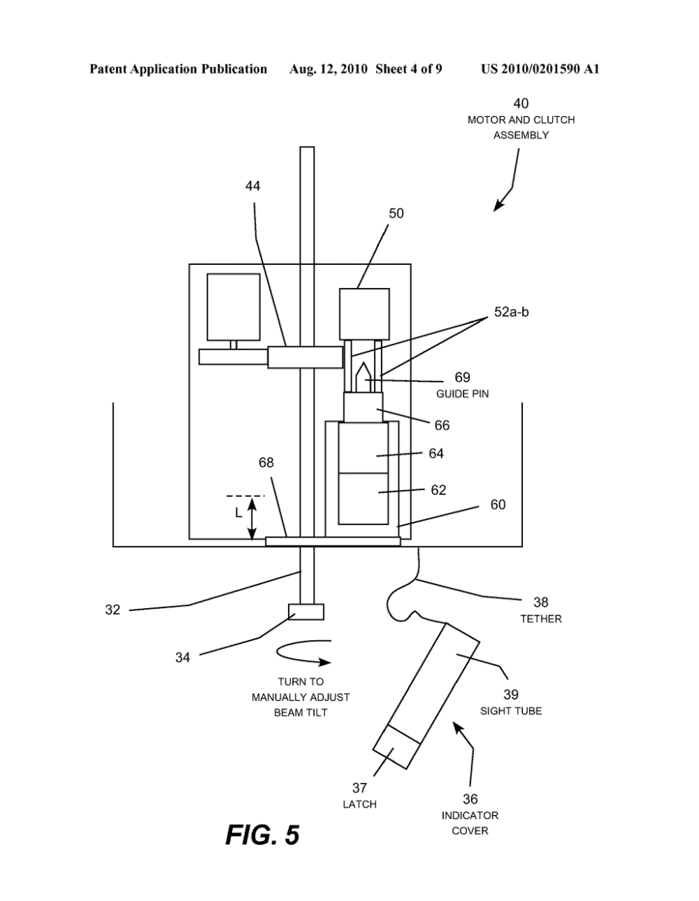 medium resolution of remote electrical tilt antenna with motor and clutch assembly diagram schematic and image 05