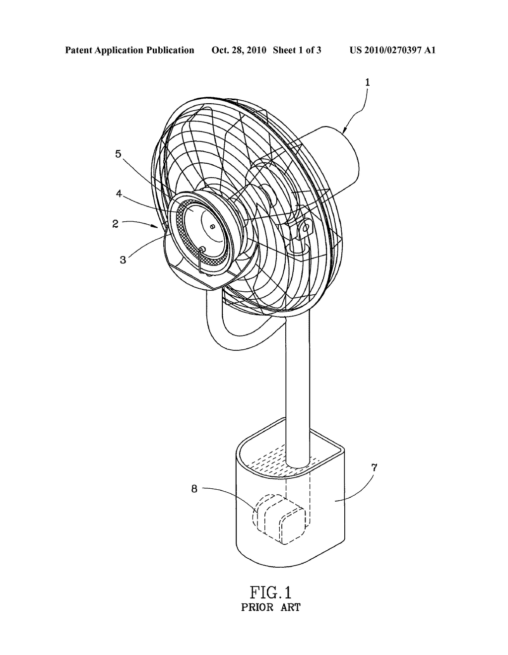 ELECTRIC FAN WITH WATER ATOMIZER Diagram Schematic And Image 02