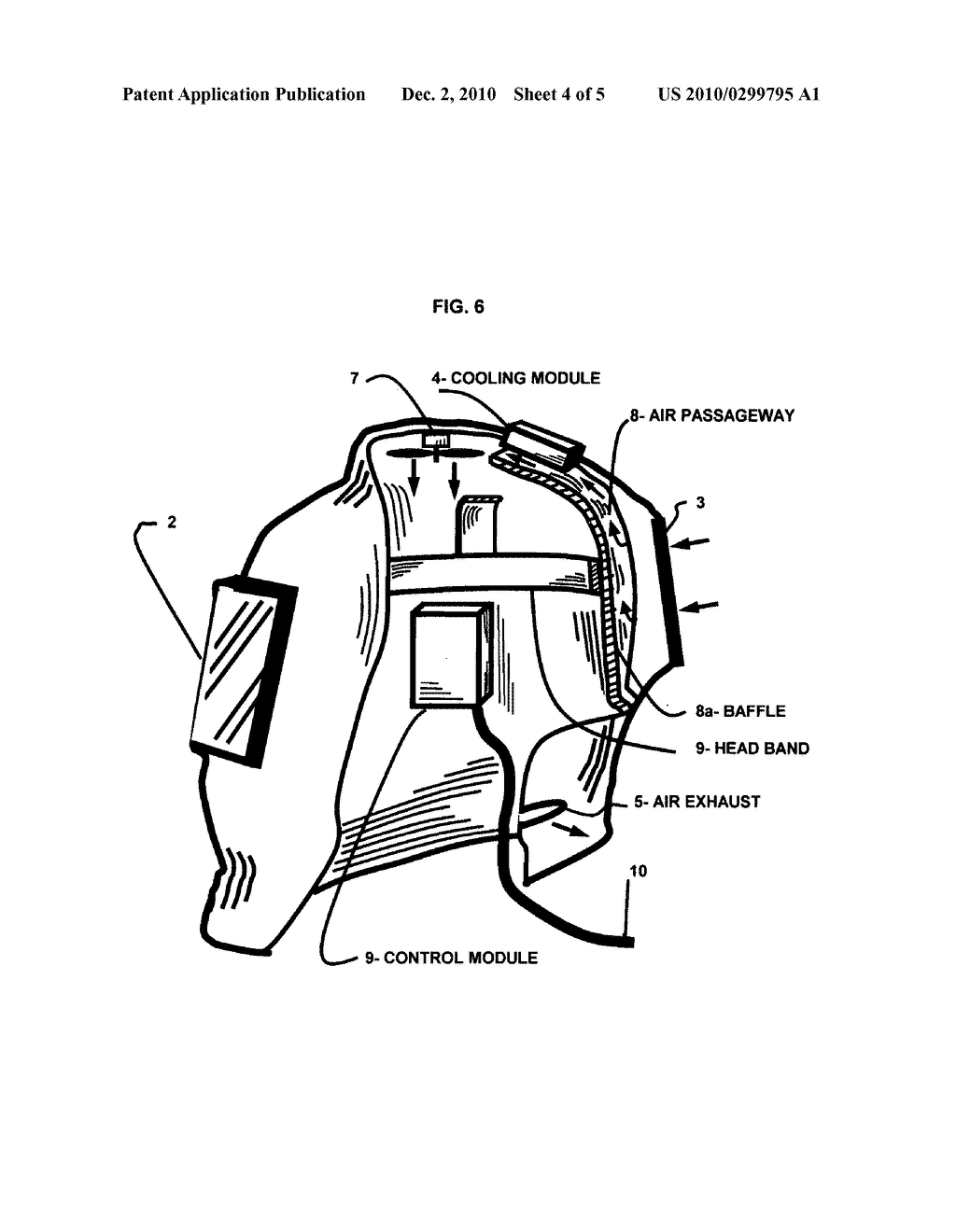 welding shield diagram