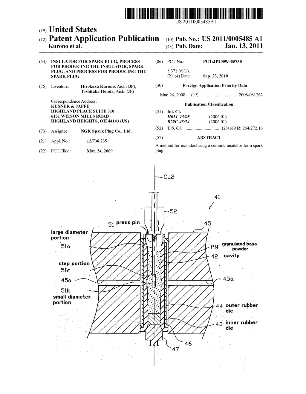 hight resolution of insulator for spark plug process for producing the insulator spark plug and process for producing the spark plug diagram schematic and image 01