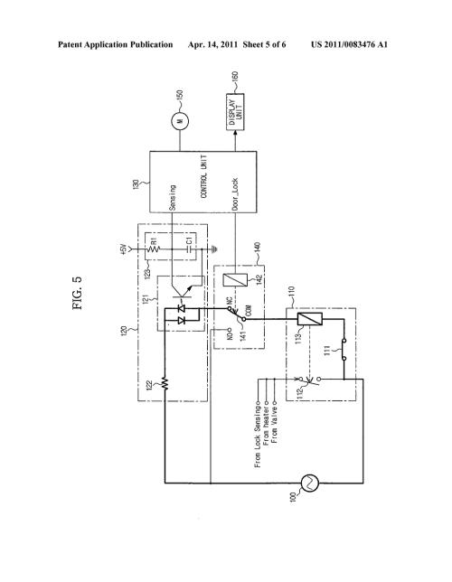 small resolution of interlock crane electrical diagram wiring diagram third level door lock diagram washing machine door interlock wiring diagram