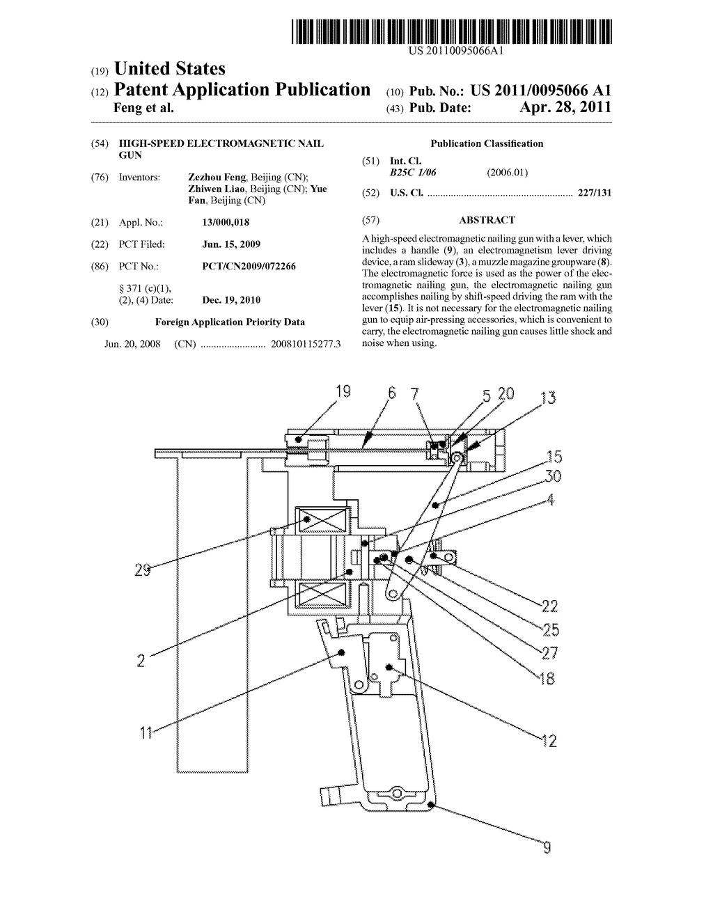 hitachi nail gun parts diagram opel corsa radio wiring 16 images